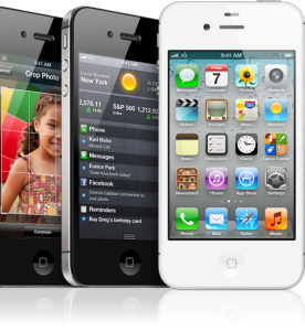 iphone spy software iphone application how and if it works cell phone 12344